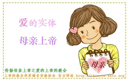 original_Qju2_4b88000145a7125d