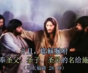 我信安商洪,原来不是邪教